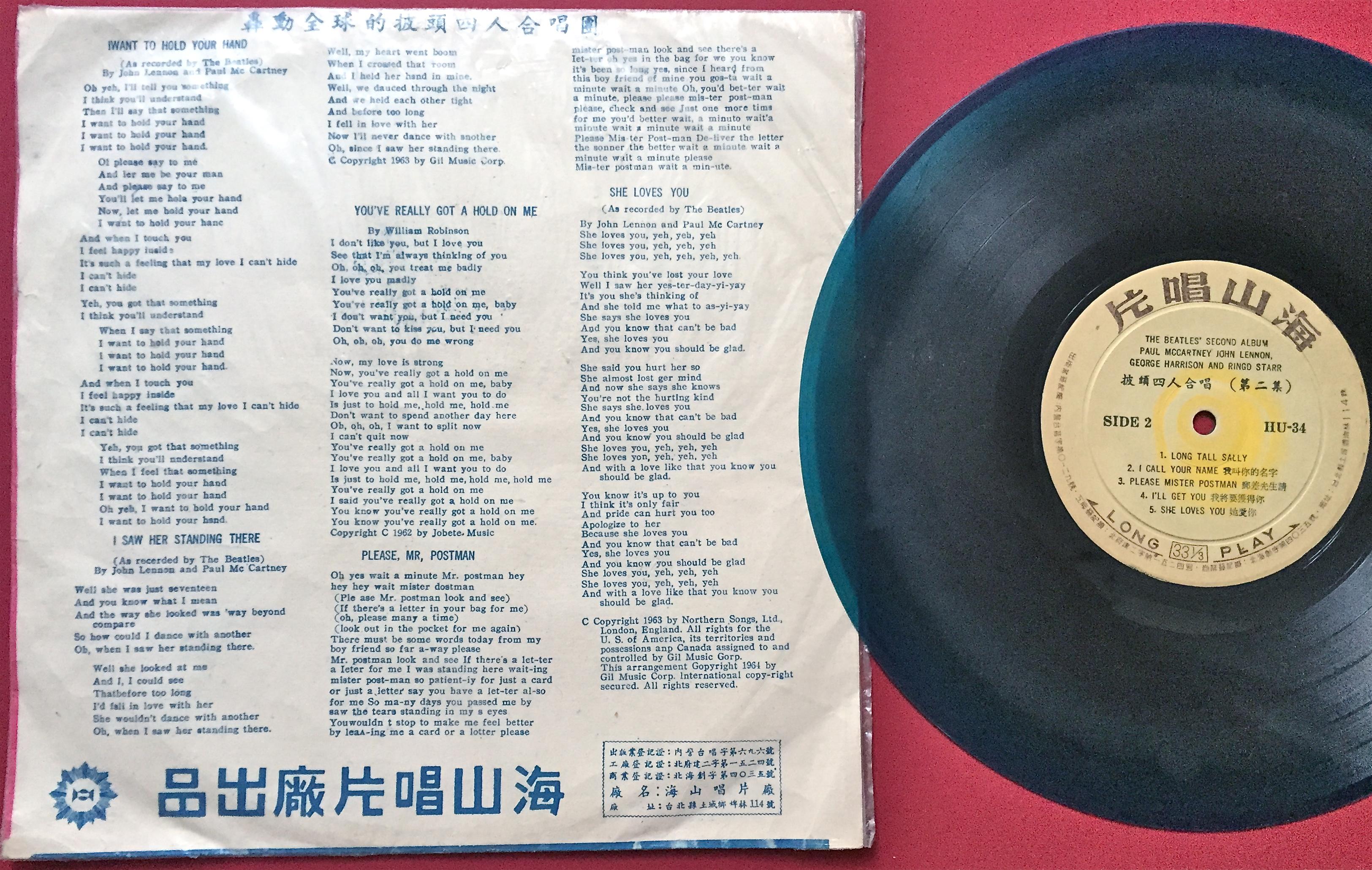 BEATLES - Meet the   Very rare Taiwan 10