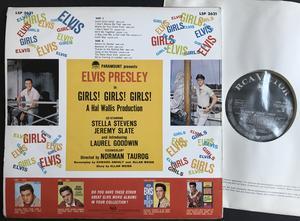 ELVIS PRESLEY - Girls! Girls! Girls! German LP 1962