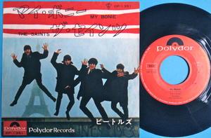 """BEATLES -  My Bonnie 7"""" Japan PS 1964"""