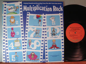 MULTIPLICATION ROCK - O.S.T. LP ( Bob Dorough )