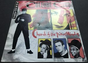 "CULTURE CLUB - Church of the poison mind SIGNERAD Swe-orig 7"" 1983"