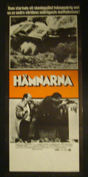 HÄMNARNA (ROBERT DUVALL, KAREN BLACK, JOE DON BAKER)