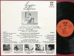 SHAGGY - Lessons for beginners Swe-orig LP 1975